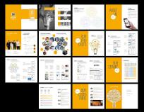 销售人员管理软件画册