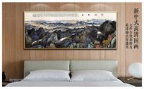 新中式重彩山水国画