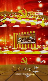 原创红色党政企业片头ae模板