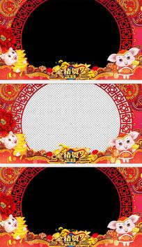 猪年拜年边框带透明度通道视频