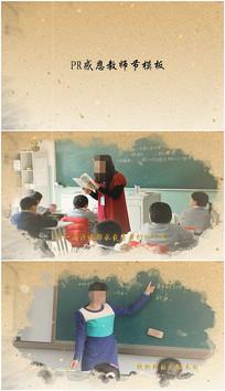 PR感恩教师节视频模板