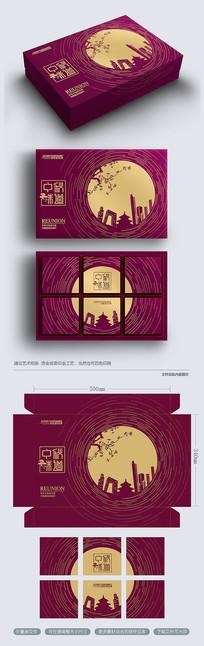 创意北京高端中秋月饼包装礼盒