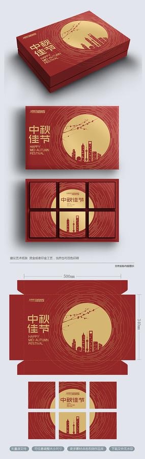 创意大气高端中秋月饼包装礼盒