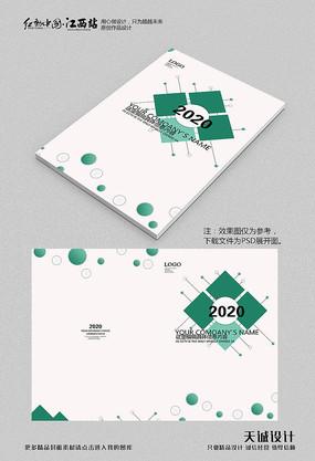 创意拼色画册封面 PSD