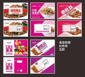 简约时尚食品包装cdr矢量图