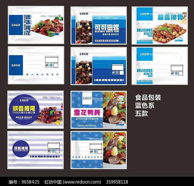 简约速冻食品包装cdr矢量图图片