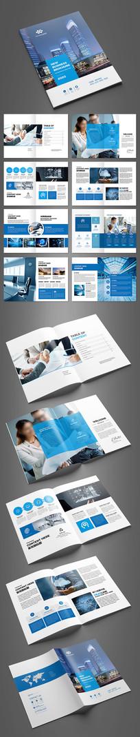 蓝色大气企业宣传册设计模板
