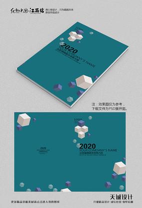 立体几何画册封面 PSD