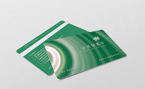 绿色商务高端大气简约VIP卡