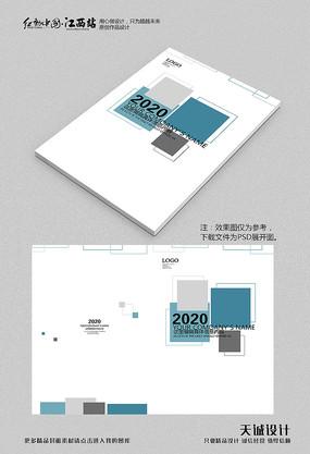 拼色图形画册封面 PSD