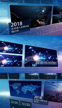 企业多图展示科技信息片头AE模板