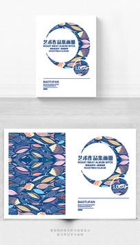 时尚创意艺术作品展封面设计