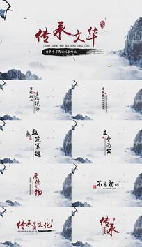水墨中国风文字片花标题AE