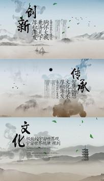 水墨中国风文字片头片花AE