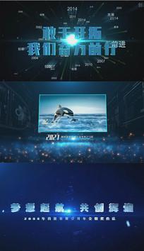 震撼蓝色年会颁奖图文展示AE模板