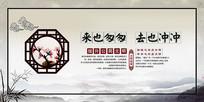 中国风厕所文明宣传海报