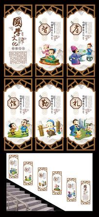 中国风校园文化挂画展板
