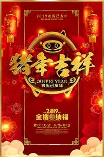 猪年春节促销海报