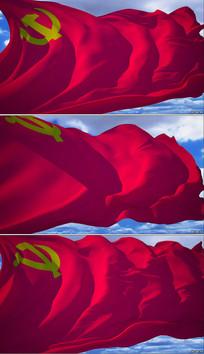 党旗飘飘视频素材