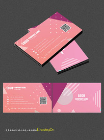 粉色美容美发美甲名片