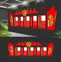 红色党的五位领导伟人文化墙