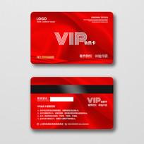 红色服装店会员卡