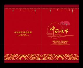 红色中秋贺卡设计
