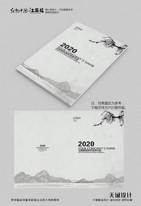 中国风水墨山水梅花封面