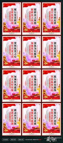 党员宣传思想工作党建标语展板