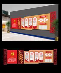 大型党员活动室党建文化墙