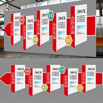 红色通用现代企业文化墙展板