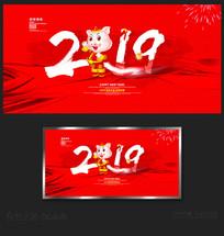 红色喜庆2019猪年宣传海报