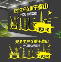 黄色石油文化墙企业形象墙