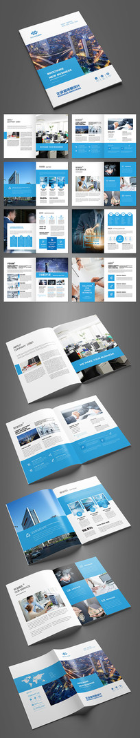 蓝色企业文化宣传册设计模板
