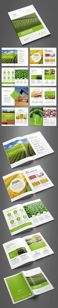 清新自然农业画册设计模板
