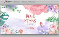 水彩手绘风玫瑰花主题海报