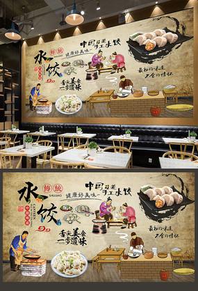 水饺背景墙