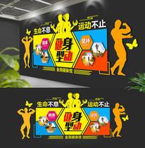 校园体育运动健身房运动文化墙