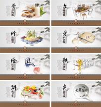 中国风传统校园食堂文化展板