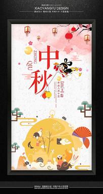 中国风大气中秋节节日海报素材
