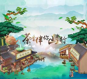 茶叶小镇手绘卡通插画