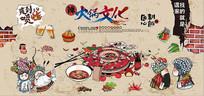 复古怀旧火锅文化餐饮背景墙