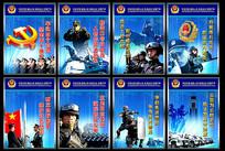警队文化警营文化公安宣传画