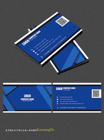 蓝色高端企业名片设计