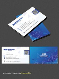蓝色科技服务名片设计