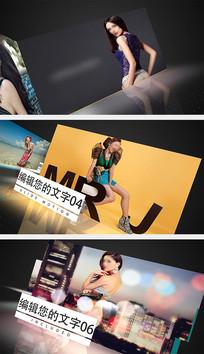 时尚图文展示栏目包装AE模板