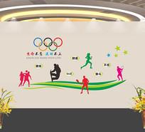 体育宣传文化墙