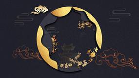 中秋佳节动态背景视频