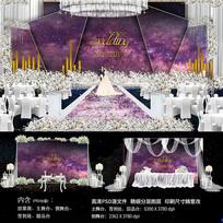 紫色星空婚礼舞台背景