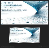 2019科技风企业文化展板